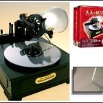 CD-Grammophon